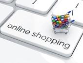 """130 مليار يوان حصيلة مشتريات الصينيين عبر الإنترنت خلال """"يوم السناجل"""""""