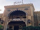 """الأوقاف المصرية ضيف شرف مؤتمر موسكو العلمى الدولى """"الإسلام فى زمن العولمة"""""""