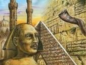 """الكتاب الإسرائيلى """"جهاد السادات"""": السادات فرعون مسلم وأشرف مروان عبقرى"""