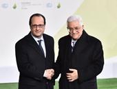 هولاند يؤكد لعباس استمرار جهود فرنسا لعقد مؤتمر دولى للسلام