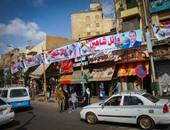 انطلاق الدعاية الانتخابية لمرشحى المرحلة الثانية بالقاهرة