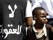 بالصور.. وقفة احتجاجية أمام سفارة أمريكا بالخرطوم للمطالبة برفع الحظر