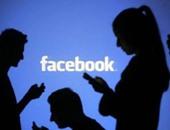 """""""فيس بوك"""": لن ندفع ضرائب إضافية للحكومة الأمريكية"""