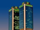 البنك الأهلى يعلن إتمام طرح سندات الإصدار الرابع لشركة التعمير للتوريق