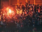 عقوبات صارمة على رئيس طرابزون التركى بعد احتجاز حكم