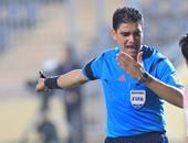 إبراهيم نور الدين حكما لمباراة الترجى التونسى والاتحاد الليبى بدورى الأبطال