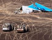 محكمة أسترالية تقضى بالسجن 76 عاما لأخوين دبرا لتفجير طائرة