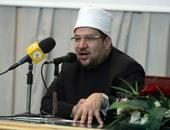 وزير الأوقاف يتوجه اليوم للمغرب لإلقاء كلمة بمؤتمر حقوق الأقليات