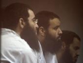 ننشر أسماء المحكوم عليهم بالحبس عامين لإهانة المحكمة بقضية أنصار الشريعة