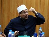 """الأوقاف: إصدار كتاب """"حماية الكنائس فى الإسلام"""" فى شهر رجب المقبل"""
