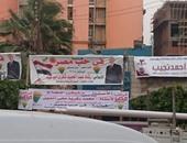 بالصور.. الدعاية الانتخابية تغزو شوارع القليوبية