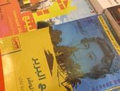 """""""العربى"""" تطلق 4 أعمال روائية مترجمة جديدة فى معرض """"الشارقة"""""""