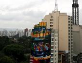 """بالصور.. تكريم لبطل العالم فى الفورمولا """"إيرتون سينا"""" بجدارية بـ""""ساو باولو"""""""