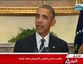 أوباما لن يرفع السرية عن تقرير حول التعذيب لكنه سيقوم بحفظه