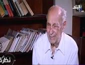 مدير صندوق المعاشات: ذهبت للكاتب وديع فلسطين للاعتذار له فأهدانى كتابا