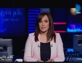 الإعلامية رشا نبيل: سعيدة بالعودة للتلفزيون المصرى ومعتزة بتجربتى مع دريم
