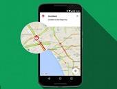 جوجل تطرح خدمة جديدة للأسئلة والأجوبة بتطبيق الخرائط