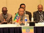 البيان الختامى لاجتماعات سد النهضة:جولة مفاوضات جديدة 21 نوفمبر بالخرطوم
