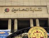 أحمد عز العرب يتقدم بأوراق ترشحه لمنصب نقيب محامى شرق الإسكندرية