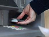 الأمن السعودى يشيد بمصريين أعادا مبلغا ضخما إلى بنك بسبب خلل صراف آلى فى جدة