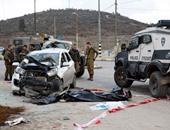 استشهاد فلسطينى برصاص قوات الاحتلال بزعم دهسه 3 جنود غرب رام الله