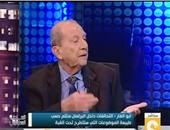 أبو الغار:طبيعة الموضوعات المطروحة بالبرلمان المقبل ستحدد التحالفات السياسية