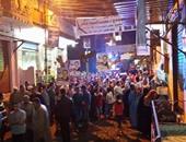 """بالصور.. مسيرة حاشدة لمرشح المصريين الأحرار بـ""""السنطة"""" فى الغربية"""