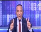بالفيديو.. أحمد موسى: ساعة الصفر بدأت لمخطط غربى لتفكيك قوى 30 يونيو