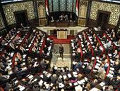 مجلس الشعب السورى يقر مشروع قانون المعاشات العسكرية