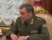 """رئيس الأركان الروسى يبحث """"هاتفيا """" مع مسئول فى """"الناتو"""" العلاقات الثنائية"""