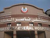 """""""صحة القليوبية"""": فيديو منع مرضى الغسيل الكلوى من دخول مستشفى ناصر قديم"""