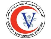 نقابة أطباء بيطريين كفر الشيخ تعلن مرشحيها للانتخابات