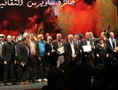 """فتح باب التقدم لـ""""جائزة ساويرس"""" ومضاعفة قيمة الجوائز"""