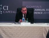 مساعد وزير الاستثمار: وضع خطة تحفيزية لدفع عجلة الاقتصاد خلال 4 سنوات