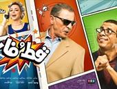 محمود حميدة يصل العرض الخاص لفيلم قط وفار