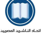 آخر كلام.. لا وجود لغير أعضاء اتحاد الناشرين فى معرض القاهرة للكتاب