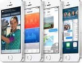 """""""Xiaomi"""" الصينية تستعد لطرح هاتف جديد أنحف من آى فون 6"""
