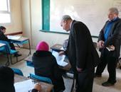 تعليم كفر الشيخ: لا شكوى من امتحان اللغة العربية بالصف الثالث الإعدادى