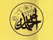 """دار آفاق تصدر الطبعة العربية لـ""""ما هو التصوف"""" لمارتن لينجر"""