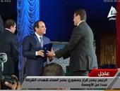 """موجز أخبار مصر للساعة الواحدة.. الرئيس يكرم أسر الشهداء فى """"عيد الشرطة"""""""