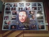 """نجوم الفن يحيون الذكرى الثانية للفنان الراحل """"خالد صالح"""" على السوشيال ميديا"""