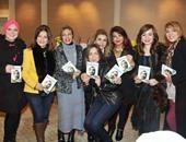 """بالصور.. نجوم الفن والأدب فى حفل إصدار""""حكايات امرأة أربعينية"""" لوفاء ماهر"""