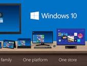 مايكروسوفت توضح المستخدمين الذين سيحصلون على الترقية المجانية لويندوز 10