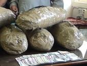 مكافحة المخدرات تضبط 3 تجار قبل ترويجهم 15 كيلو بانجو وحشيش بالعاصمة