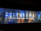 عروض بانوراما الأكاديمية المصرية للفنون بروما تلقى استحسان الإيطاليين