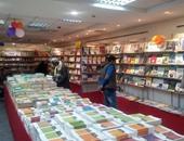 """""""ثقافة الغربية"""" تختتم فعاليات معرض طنطا الأول للكتاب"""