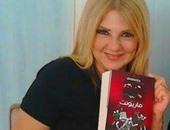 """يقرأون الآن.. الفنانة ندى بسيونى تعيش مع رواية """"ماريونت"""" لرضا سليمان.. وتؤكد: الكاتب استطاع أن يلتقط بقلمه شريحة عريضة من حياة المجتمع المصرى.. وأتمنى تجسيد إحدى شخصياتها فى عمل درامى"""
