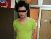 القبض على شاب شاذ جنسيًا بعد هروبه ثلاث مرات بأرض اللواء فى الجيزة
