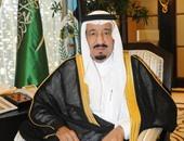 مجلس الشورى السعودى يوافق على استحداث وسام جديد باسم الملك سلمان