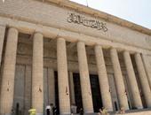 11 أبريل أولى جلسات محاكمة معاون مباحث المقطم بتهمة التزوير فى محررات رسمية